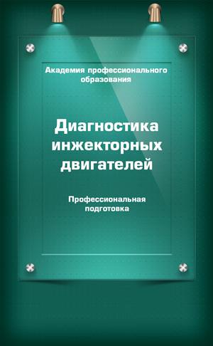 СРОК ОБУЧЕНИЯ - 3 недели СТОИМОСТЬ - от 9600 рублей