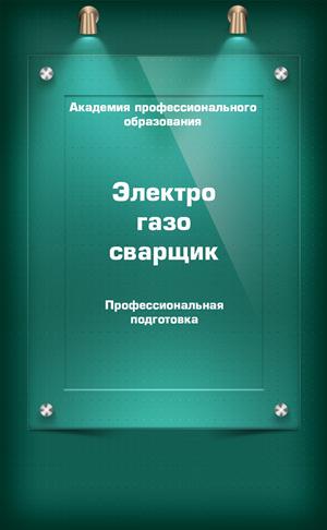 СРОК ОБУЧЕНИЯ - 6 месяцев СТОИМОСТЬ - от 9000 рублей